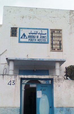 Auberge de jeunesse de Rabat Maroc