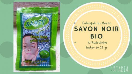 Savon Noir Marocain beldi à l'huile d'olive BIO 100% Pur et naturel