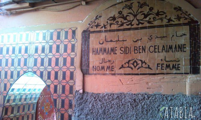 hammam de Sidi Slimen à marrakech